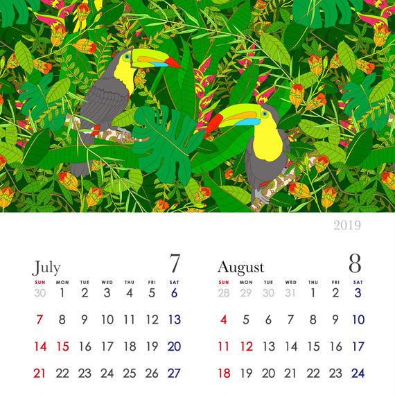 2019カレンダー 7月8月ページ通常ダウンロード版 (最大A4サイズ)