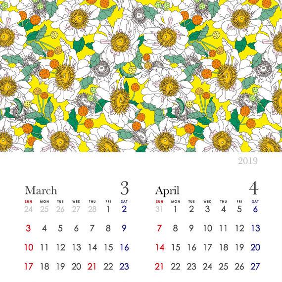 2019カレンダー 3月4月ページ通常ダウンロード版 (最大A4サイズ)