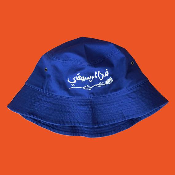 ARABIA hat_BLUE
