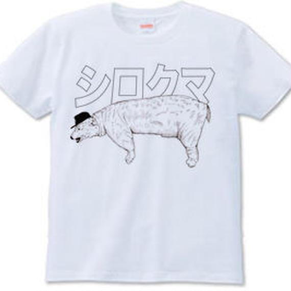 シロクマ(Tシャツ white・ash)