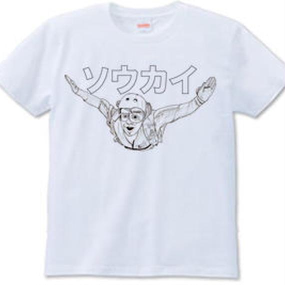 ソウカイ(Tシャツ white・ash)
