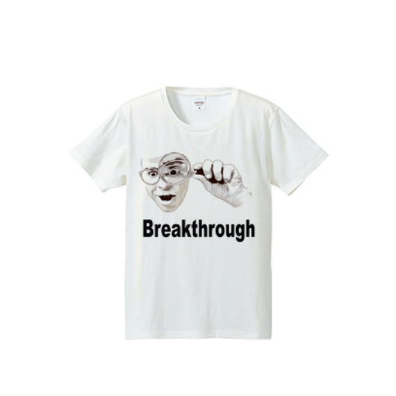 Breakthrough(4.7oz T-shirt)