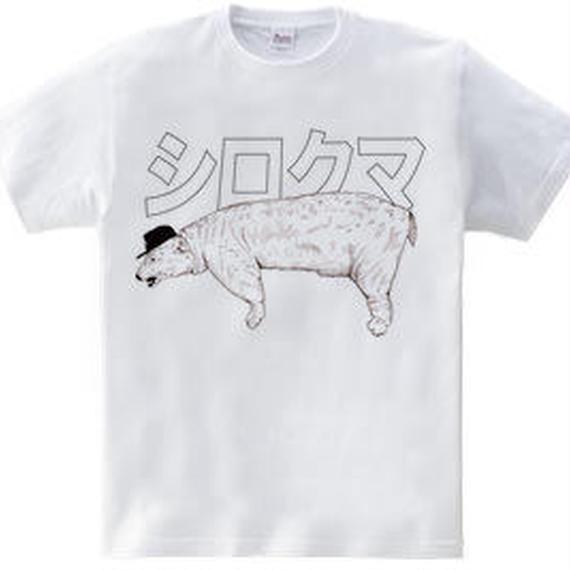 シロクマ(Tシャツkidsサイズ)