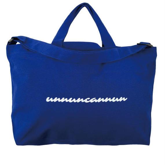 Big Canvas Bag (Cobalt Blue)