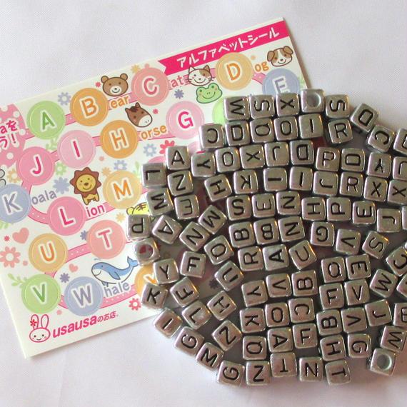 usausaのお店 【アウトレット商品】アルファベットのキューブ形シルバービーズ100個(6mm)と、【usausaを探そう!】アルファベットシールのセット/ローマ字/知育玩具 (B406)