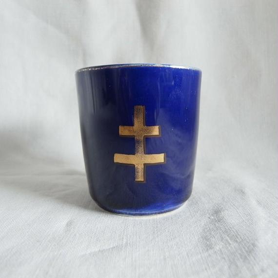 CUP Luneville