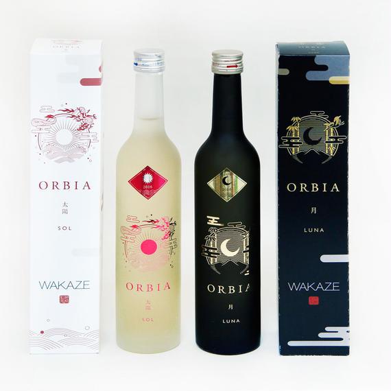 【個別ギフト箱入り】ORBIA SOL&LUNAセット(合計2本入り)