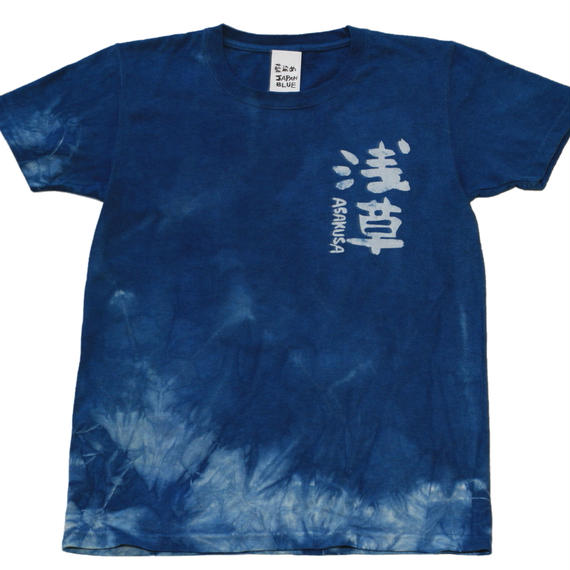 型染め「浅草」藍染めTシャツ