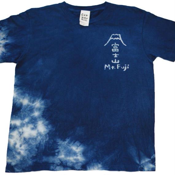本藍 「富士山」型染めTシャツ