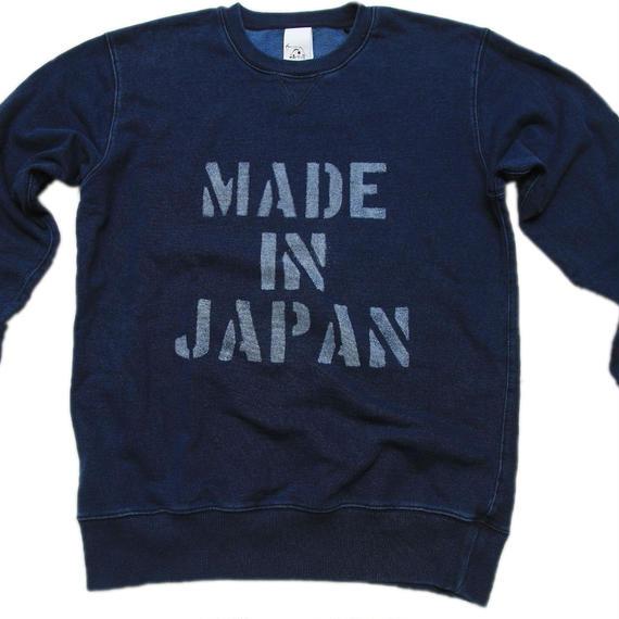 藍インディゴ手染め抜染Handmade SWEAT