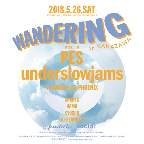 WANDERING in KANAZAWA