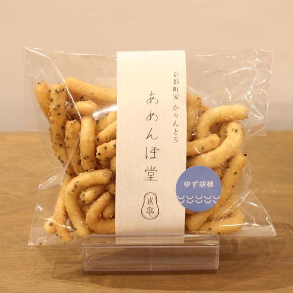 あめんぼ堂 / かりんとう 柚子胡椒