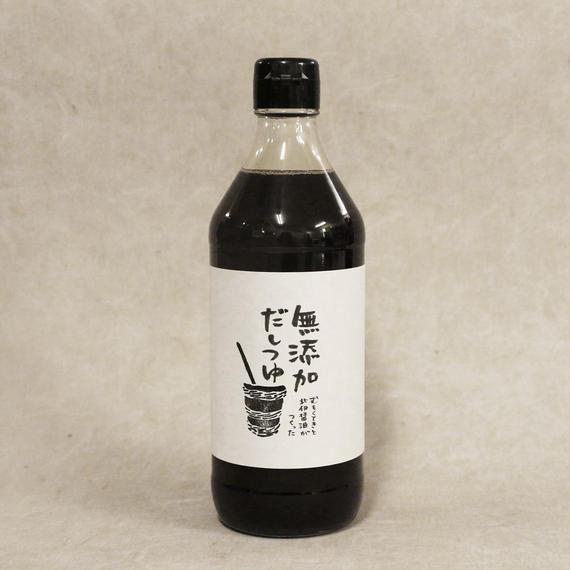 mumokutekiオリジナル / 北伊醤油と一緒に作った無添加だしつゆ(希釈用)