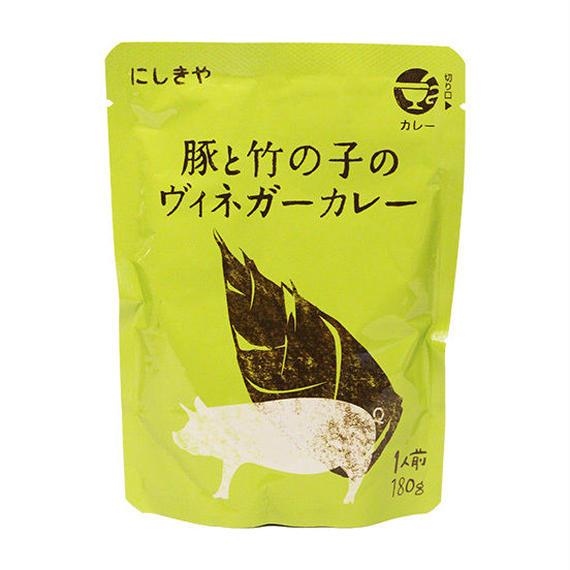 にしきや / 豚と竹の子のヴィネガーカレー