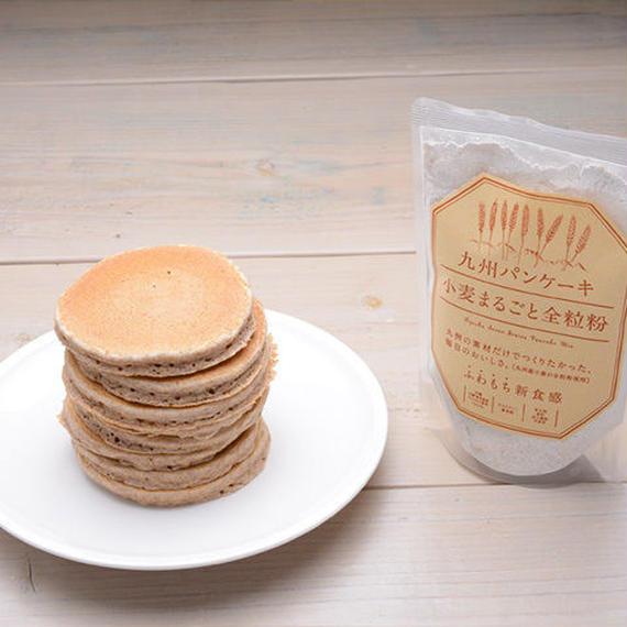 九州パンケーキ / パンケーキミックス 小麦まるごと全粒粉