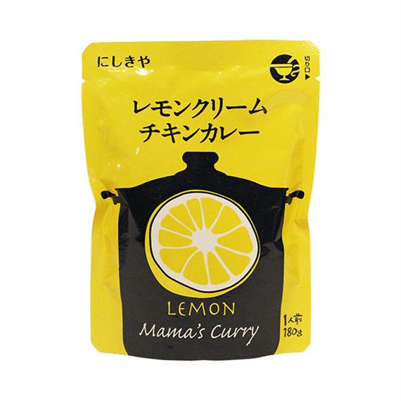 にしきや / レモンクリームチキンカレー