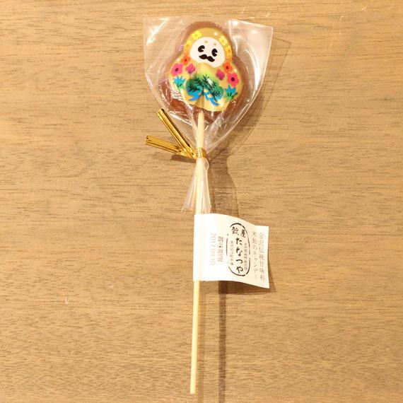金沢大地 / ひゃくまん棒キャンディー