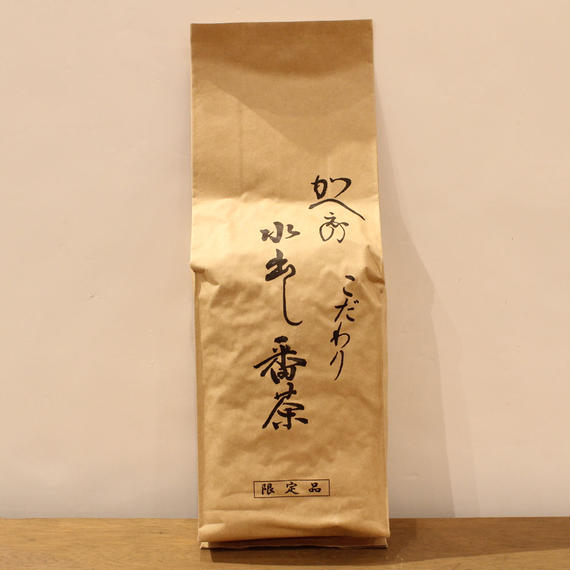 嘉兵衛本舗 / 水出し番茶