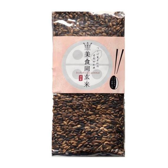 「美食同玄米」(600g 脱酸素剤入り密封)Bishokudo Rice (600g)