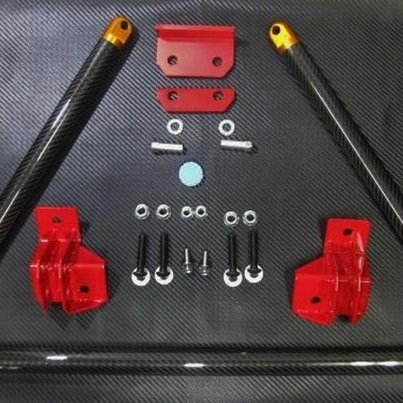 スーパーデルタ(ドライカーボンφ30) S660 フルキット