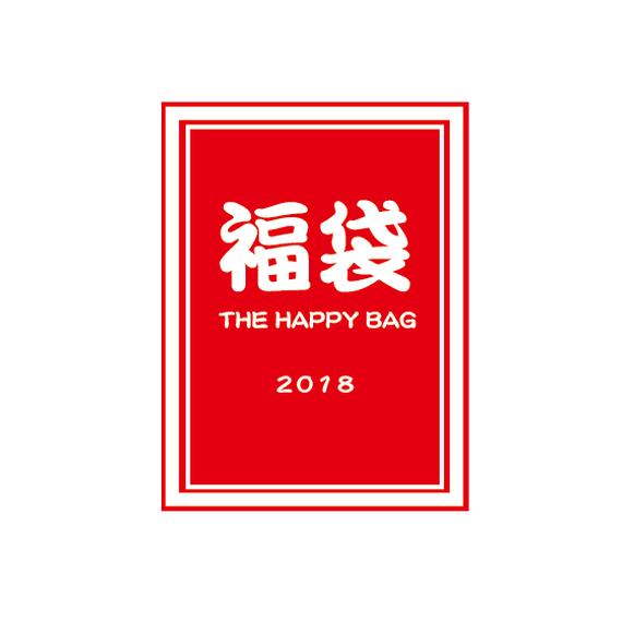 HAPPY BAG 5