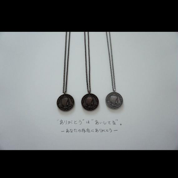 reversible antique coin necklace