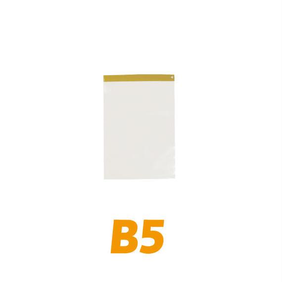 MAP CASE RM-B5カートリッジ