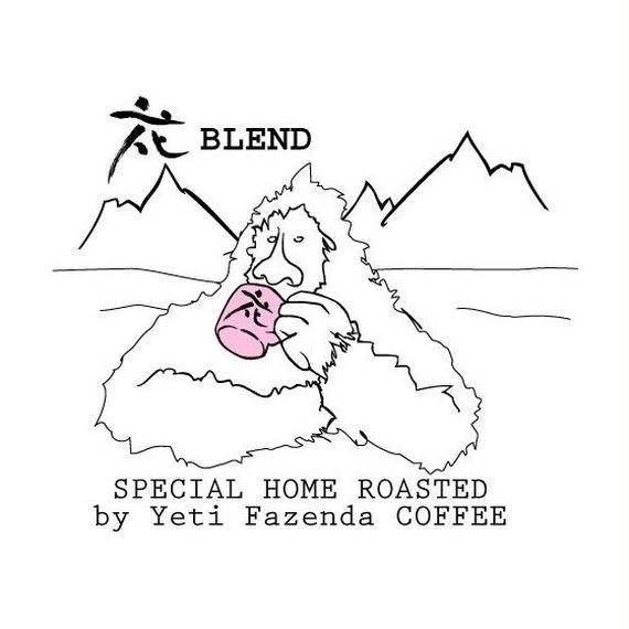 ドリップパックコーヒー  花BLEND  5p set