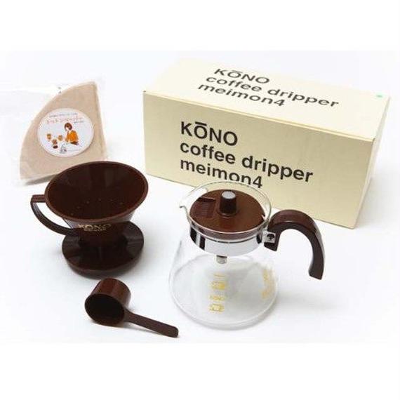 KONOドリッパーセット4人用 chocolate