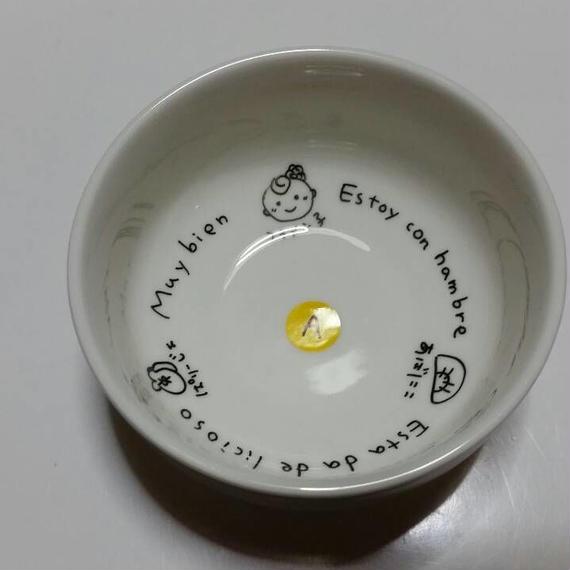 小鉢A~B(詳細図あり)