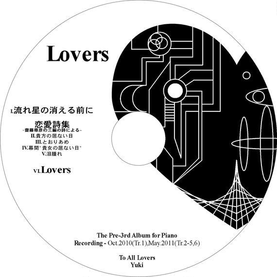 Lovers (Digital)