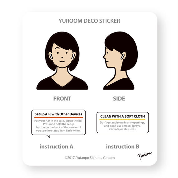 YUROOM DECO STICKER