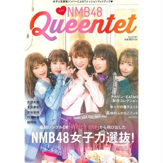 【雑誌掲載情報】Queentet3月号