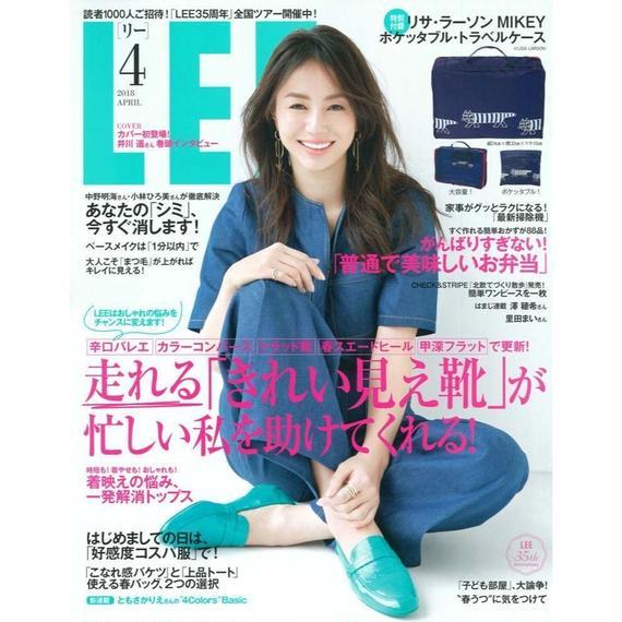 【雑誌掲載情報】LEE4月号
