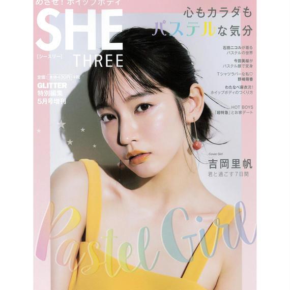 【雑誌掲載情報】SHE THREE 5月号