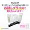 【数量限定】ラメンテ オーロラシューティカルG7Pro 3点セット&スキンケアセット付き