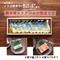【熊本エリア限定発送】寿司屋の〆さば棒寿司・天然鯛か車海老の押し寿司 合計2本セット