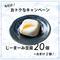 【お得なセット】じーまーみ豆腐 22個入り (20個+おまけ2個) AmazonPay全品対応