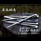 【単品】ステンレス製キャンプ用ペグ 『打刀』20cm×1本