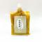 玄米甘酒 250g