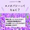 10/12 オンラインzoom講座 【ホメオパシーってなぁに?】