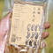 自然栽培米100%   玄米こめろに