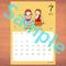 【A4】星座カレンダー7月(新月、満月マーク付)