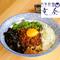 【コラボ商品×冷凍便】自家製麺 竜葵 台湾まぜそばセット