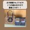 【からだ学研究所×宇治園コラボ】古傳薬膳No.37&39セット 2つの組み合わせで最強コラボ!!