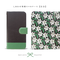 【しあわせ和柄スマホケース・百合】ブラック×グリーン<iPhone・Android 専用ケース固定タイプ手帳型>