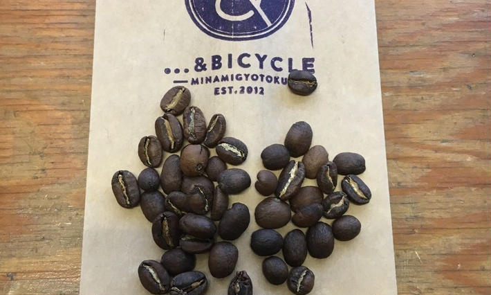 "Coffee ""Seasonal Blend"""