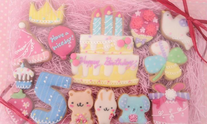 Birthday(バースデーギフト)