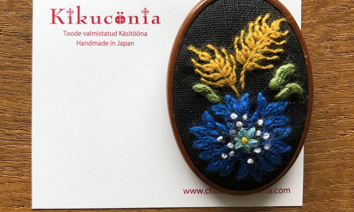 kikuconia*キクコニア