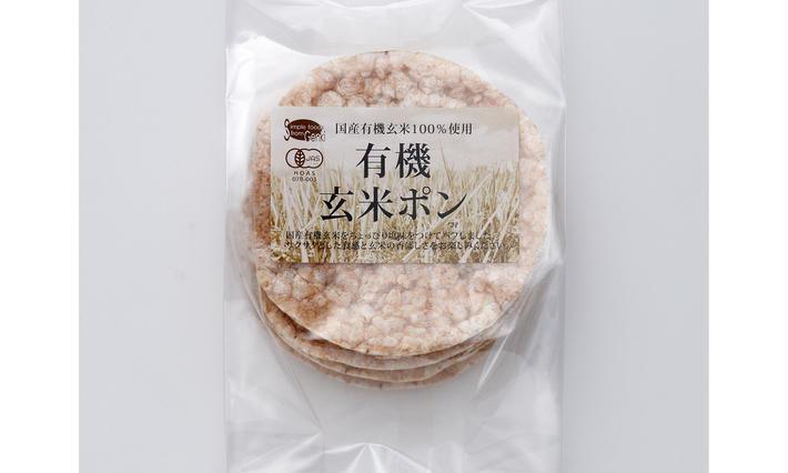 有機米のポン菓子